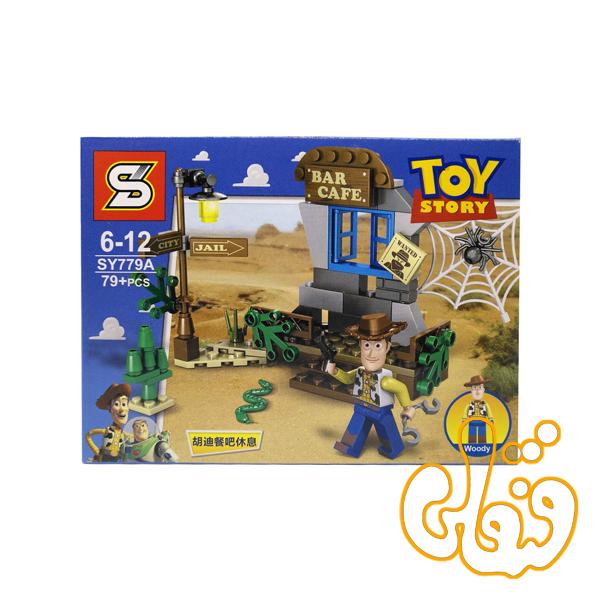 ساختنی لگو داستان اسباب بازیها وودی SY779A