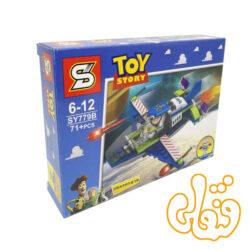 ساختنی لگو داستان اسباب بازیها بازلایتر SY779B