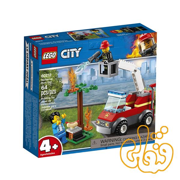 ساختنی لگو سیتی آتش گرفتن باربیکیو Lego City Barbecue Burn Out 60212