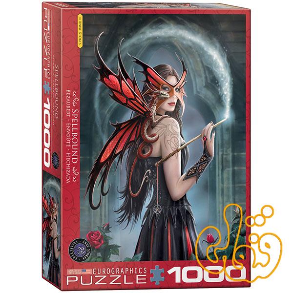 پازل طلسم شده Spellbound 6000-5511