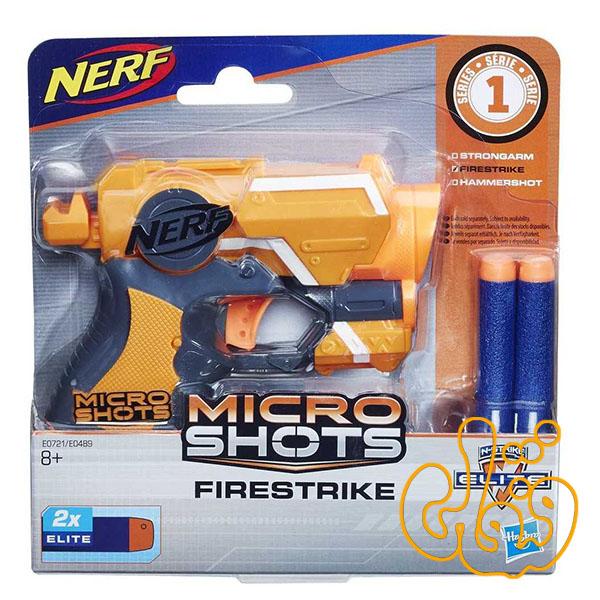 تفنگ نرف گلوله های کوچک Micro Shots E0721
