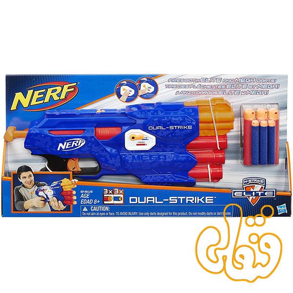 تفنگ نرف دو حالته Nerf Dual-Strike B4619